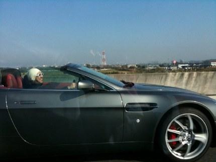 ASTON DRIVE.jpg