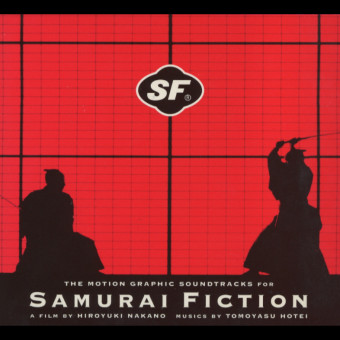 Samurai Fiction (OST)