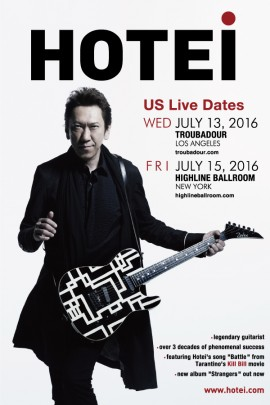 Hotei announces US live dates, July 2016