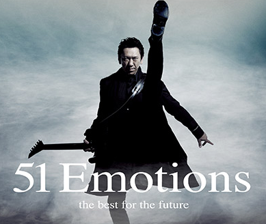 """New compilation album """"51 Emotions – the best for the future"""""""