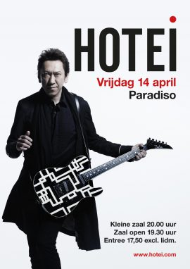 Hotei returns to Netherlands for first live shows of 2017