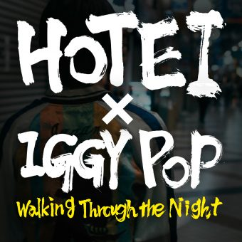 Walking Through The Night (feat. Iggy Pop)