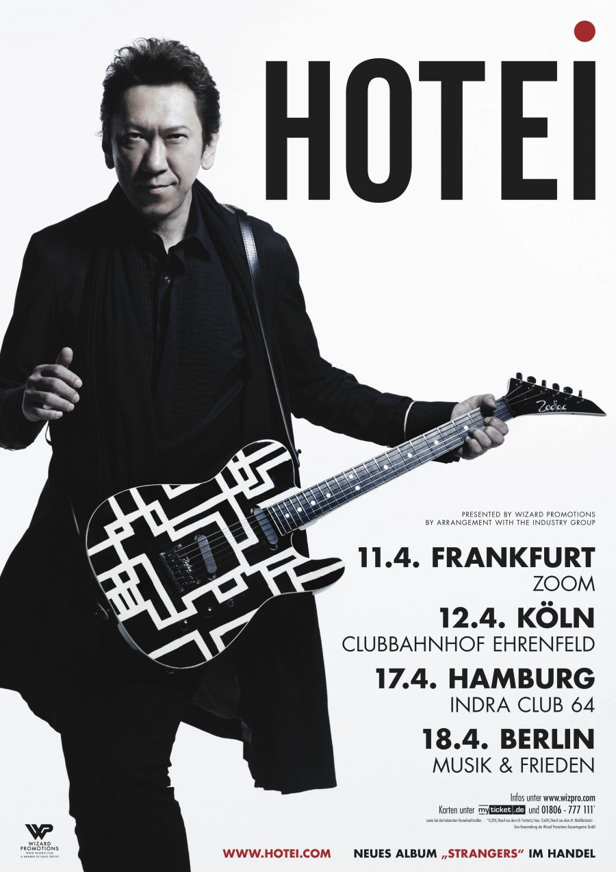 Germany dates in 2017