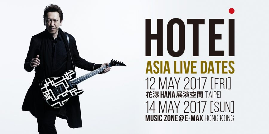 Hotei announces first Asia live dates, May 2017