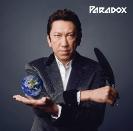 """Paradox"" – new studio album for Japan"
