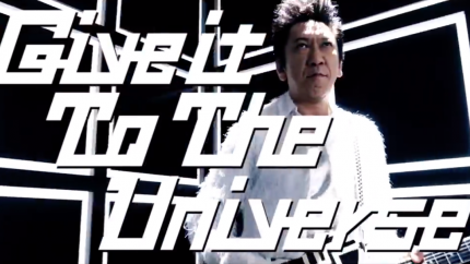 Give It To The Universe feat. Man With A Mission