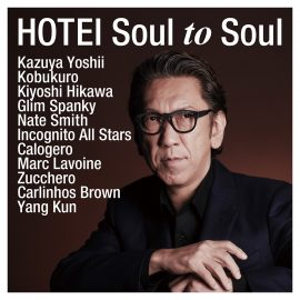 "New album ""Soul to Soul"" is out now."