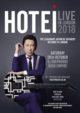 London show announcement!