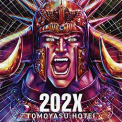 """""""202X"""" – new song for Hokuto No Ken (""""Fist of the North Star"""")"""