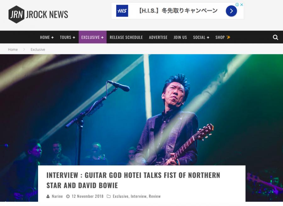 J Rock Interview