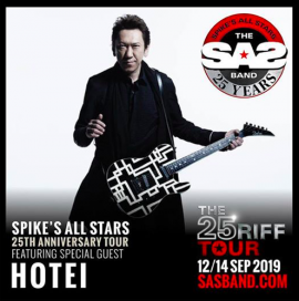 SAS Band Live Performances in UK September 2019