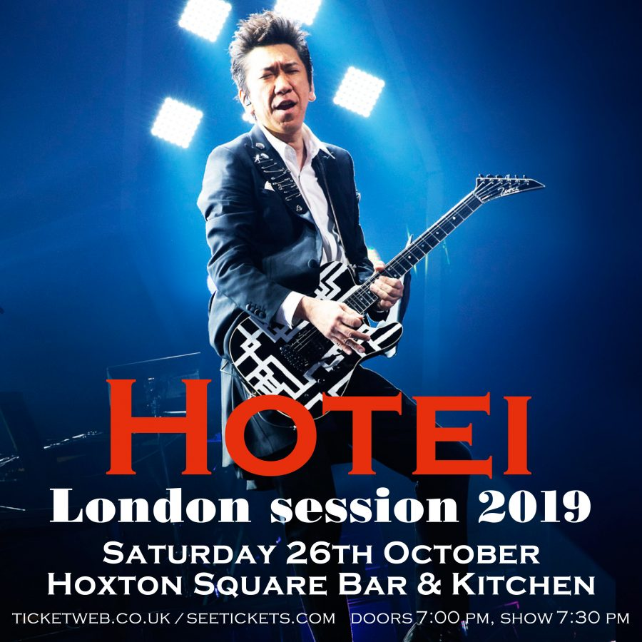 Hotei setlist from Colours Hoxton London show