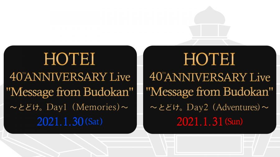 HOTEI kicks off his 40th anniversary year with 2 days live concert at Budokan