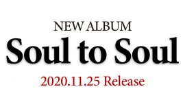 "New collaboration album ""Soul to Soul"" coming out on November 25th, 2020"