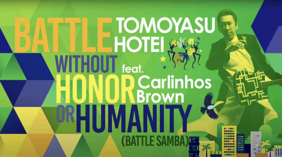 "Feel the vibe : ""BATTLE WITHOUT HONOR OR HUMANITY (Battle Samba) feat. Carlinhos Brown"" from the album ""Soul to Soul' """