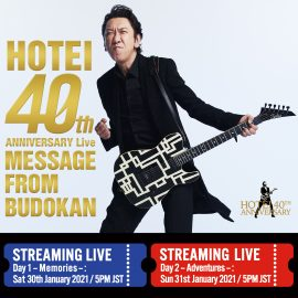 "Live from Tokyo!  2-Day virtual concert ""Message from Budokan"" will be broadcast live globally."