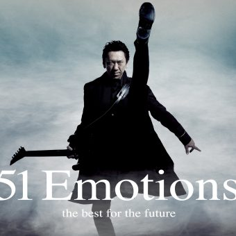 51 Emotions -the best for the future (2016 retrospective)
