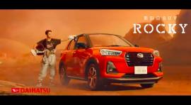 "Diahatsu ""Rocky"" car TV advert feat. ""Freedom in The Dark"""