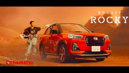 "Diahatsu car TV advert - ""Freedom In The Dark"" (2019)"