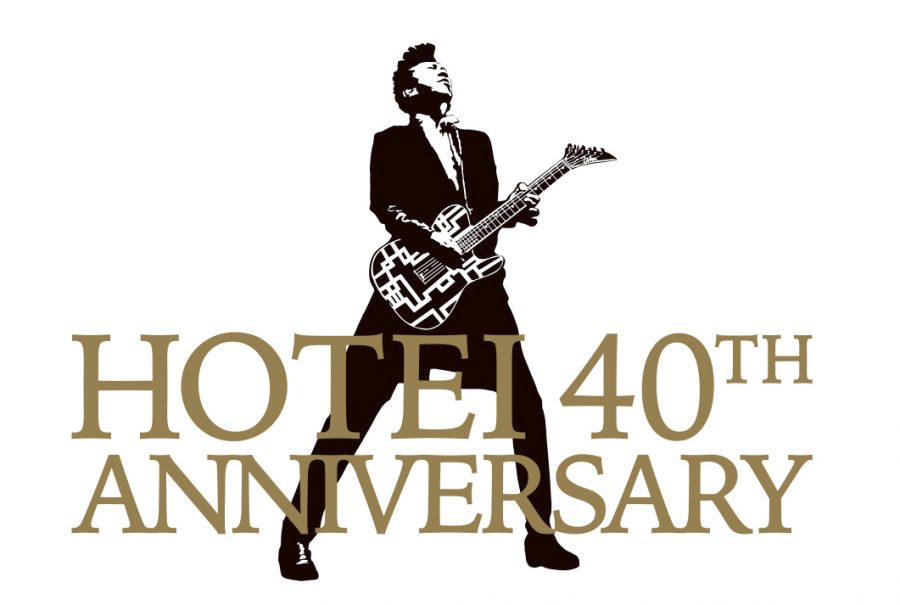 Hotei announces 40th Anniversary Year website