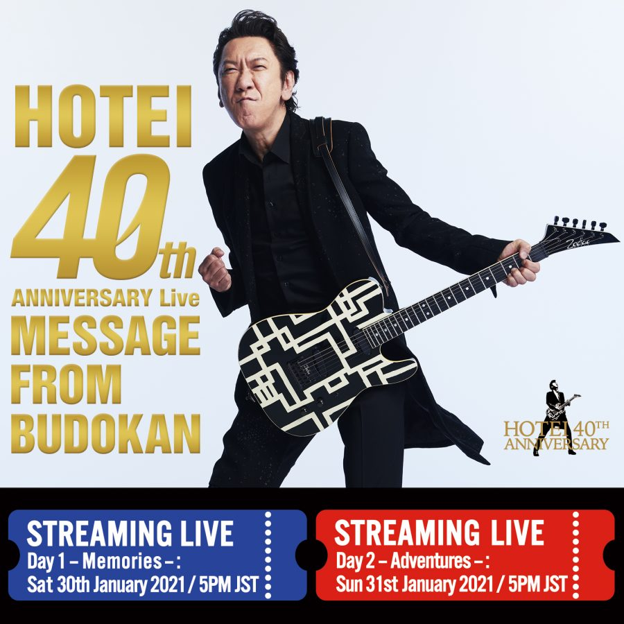 """Live from Tokyo!  2-Day virtual concert """"Message from Budokan"""" will be broadcast live globally."""